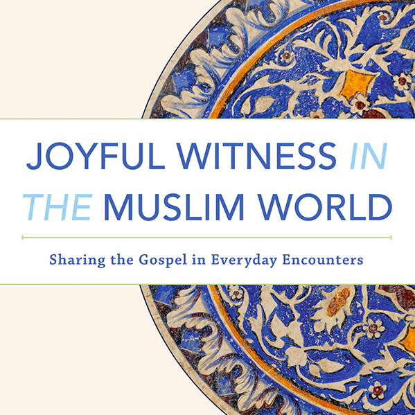 joyful-witness-square