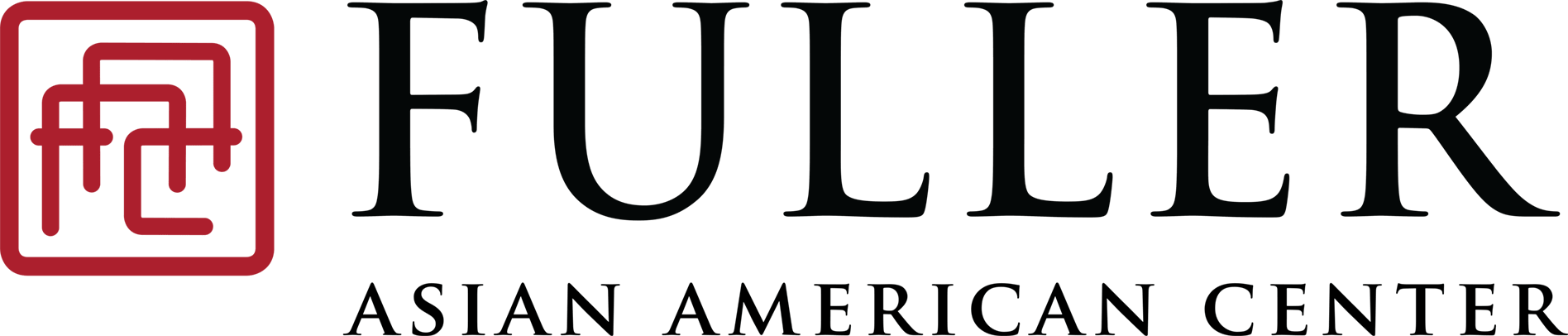 Asian-American-Center-Logo-Fuller-Theological-Seminary