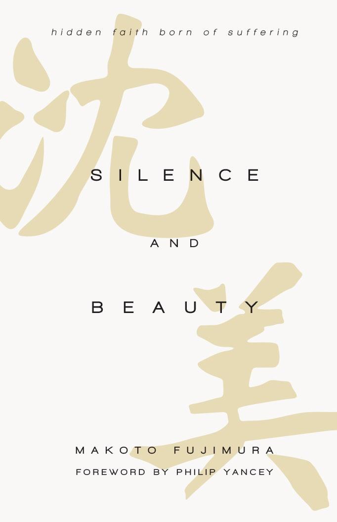 Silence-and-Beauty-by-Mako-Fujimura-free-chapter