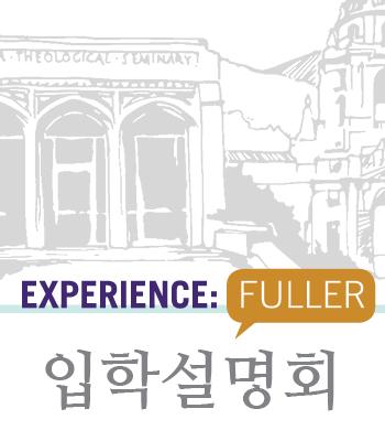 00742-KoreanCenterOpening-Tile2