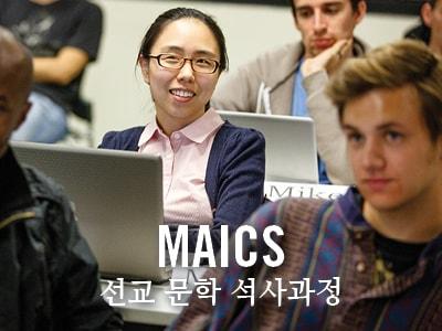 ksis-MAICS