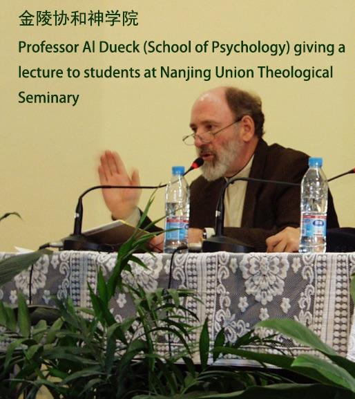 Al Dueck teaching