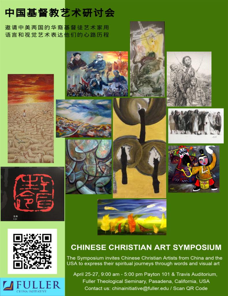 China Art Exhibit