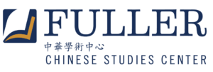 chinese studies center logo